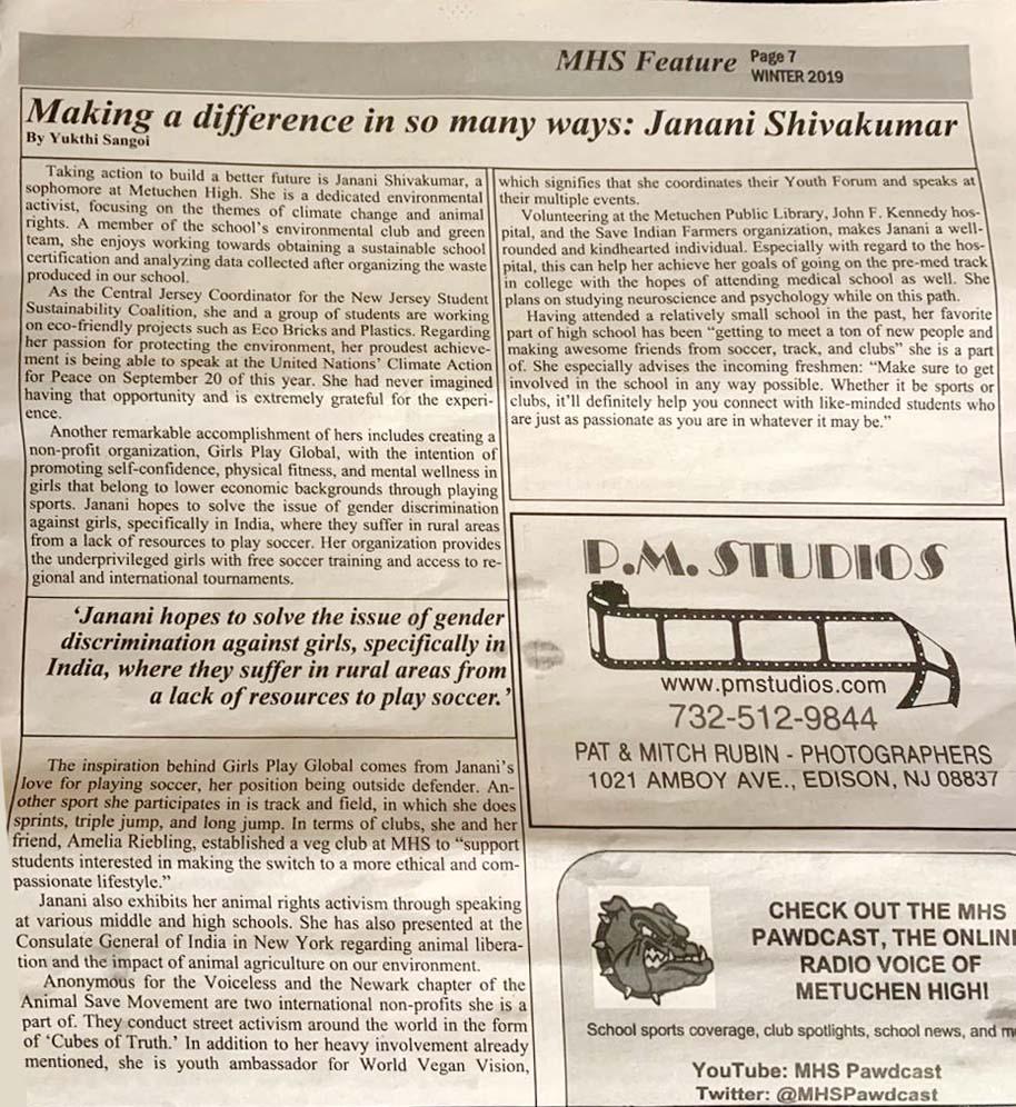 Making a difference in so many ways: Janani Shivakumar